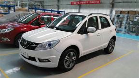 河南速达获取第12张纯电动乘用车生产牌照