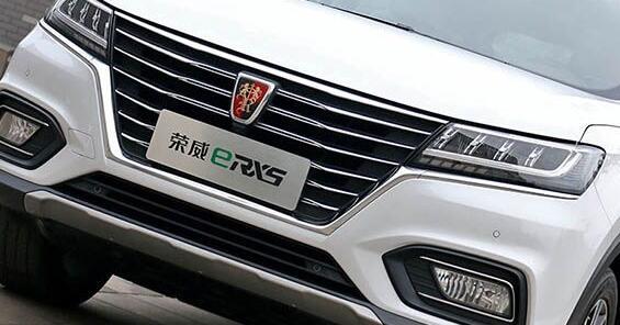 荣威erx5插电式v力气动力气格栅奔驰c级开车图片