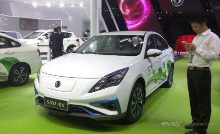 东风景逸S50 EV车型解析