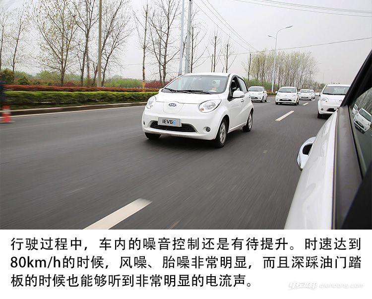 这台车要理性看待 试驾不到6万的江淮iEV6E