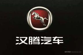 汉腾将在上海车展推出EV概念车和X7S两款新车
