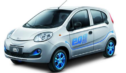 奇瑞微型电动汽车 车型介绍