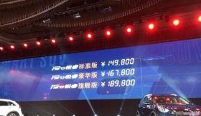起亚Niro价格及车型介绍