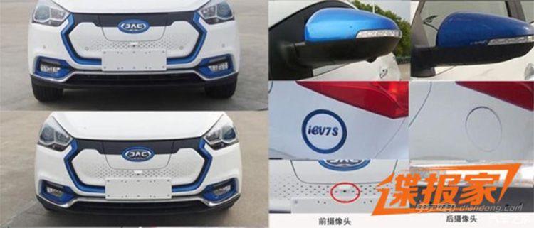 江淮iEV7S申报图曝光 续航里程280公里