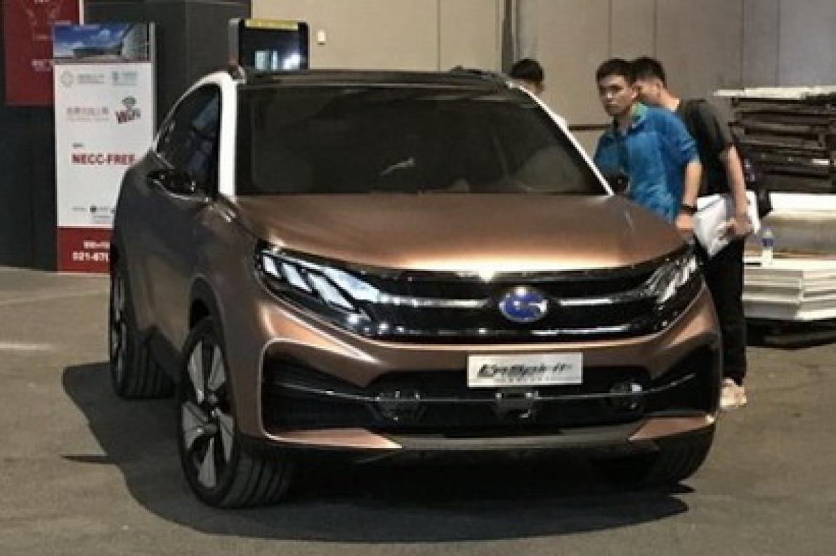 2017上海车展探馆:传祺EnSpirit概念车