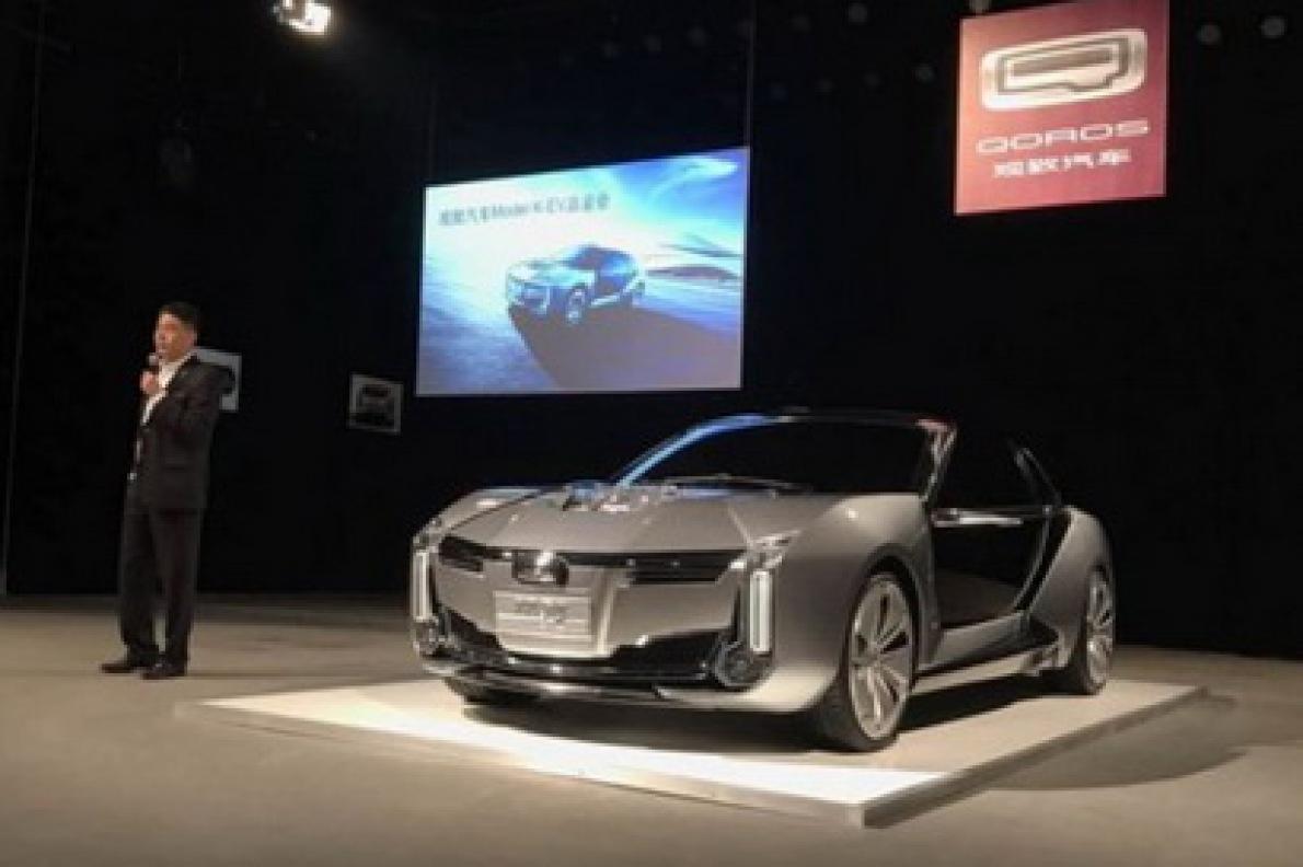或2019年上市 观致Model K-EV概念车正式亮相