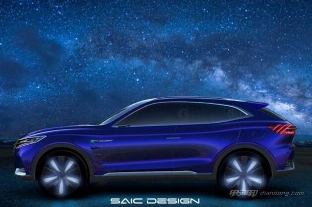 荣威光之翼纯电概念车设计图曝光