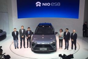 蔚来携11辆车首秀中国 最新量产车ES8首度亮相