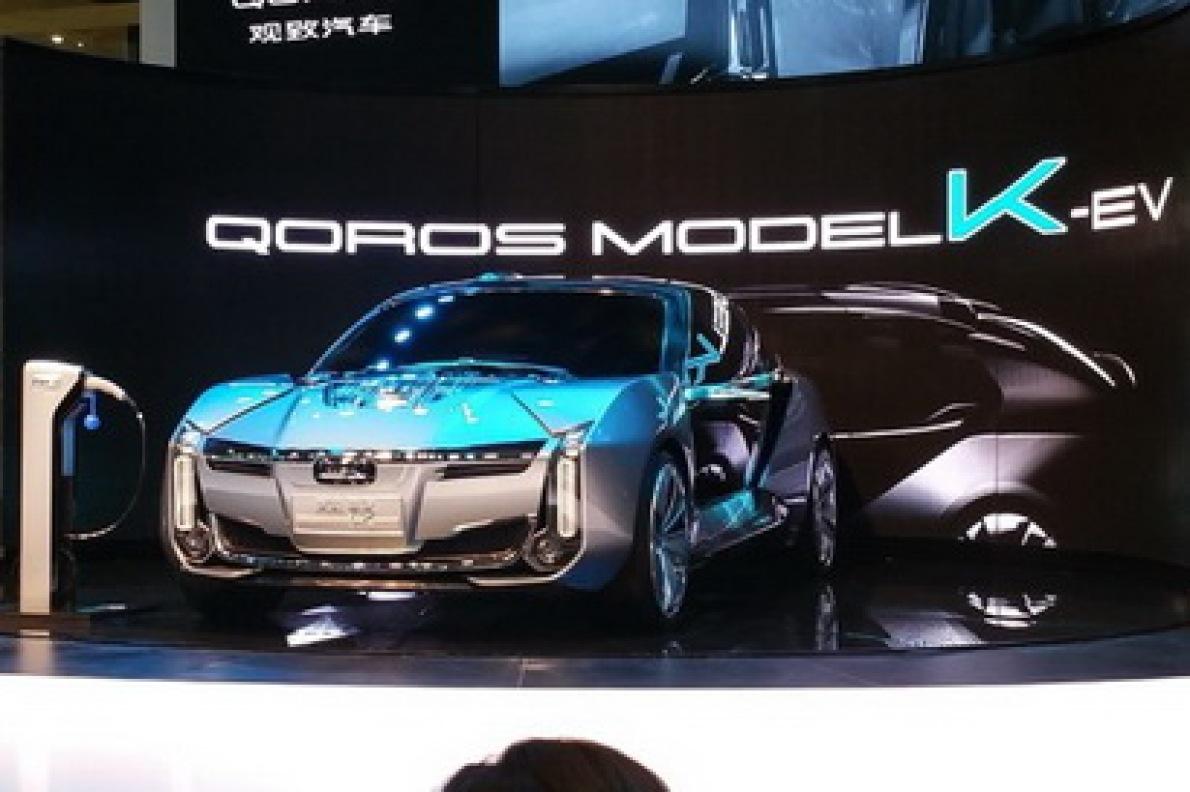 有望2018年量产 观致Model K-EV概念车发布
