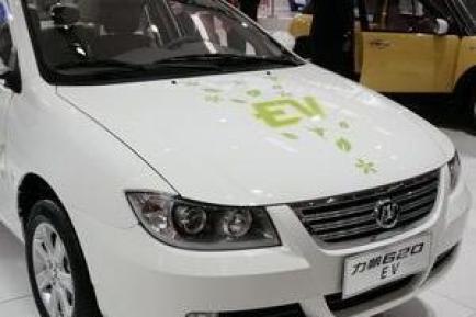 力帆620EV电动汽车介绍