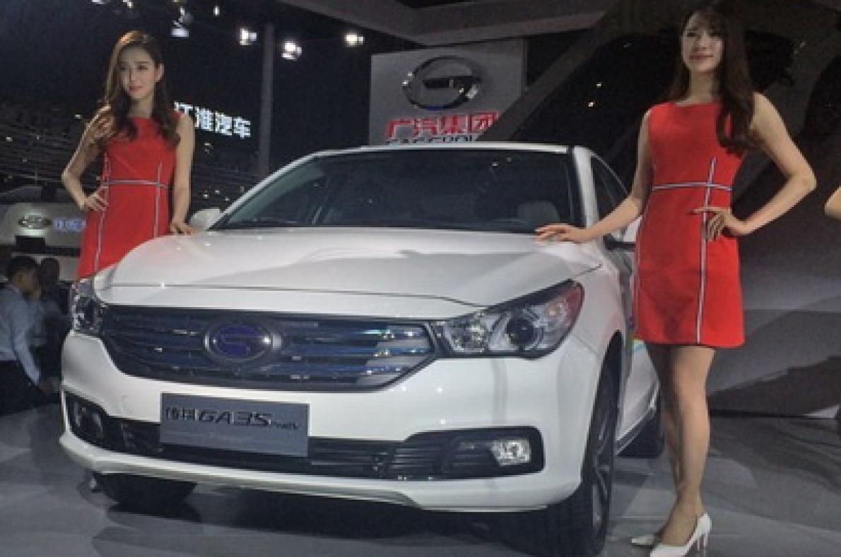 上海车展:传祺GA3S PHEV售16.48万起