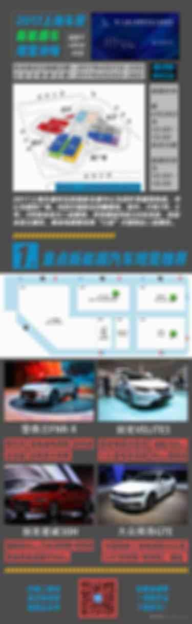 信息图1H