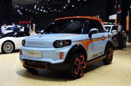 北汽ARCFOX-1将于第三季度上市