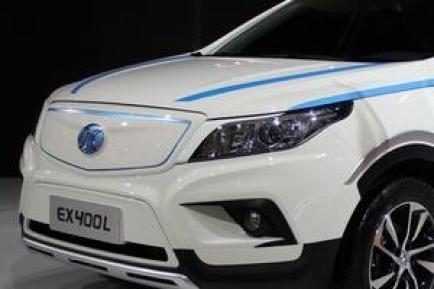 北汽新能源EX400L电动汽车图片
