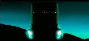 特斯拉电动卡车怎么样?