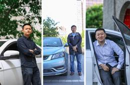 3位帝豪EV车主真实采访 给没买车的朋友一些参考