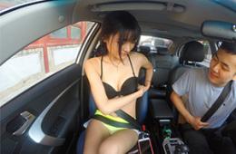 美女脱衣测续航 帝豪EV300到底能开多远?