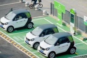 瞄准共享汽车市场 EZZY启用全新的品牌形象