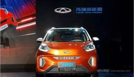 微型电动汽车奇瑞eQ1介绍