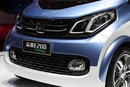 众泰e200电动汽车续航是多少?