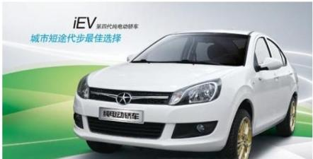 江淮纯电动汽车IEV4价格