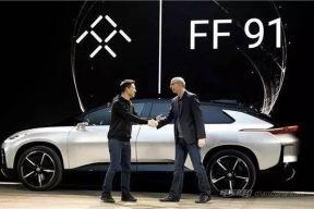 因乐视资金链出问题 法拉第未来FF 91被迫停产