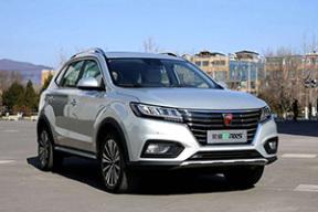 荣威ERX5纯电动SUV明日上市 综合续航425公里