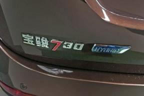 搭载48V微混系统 宝骏730 HYBRID曝光
