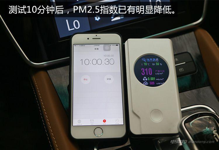 秦ev300