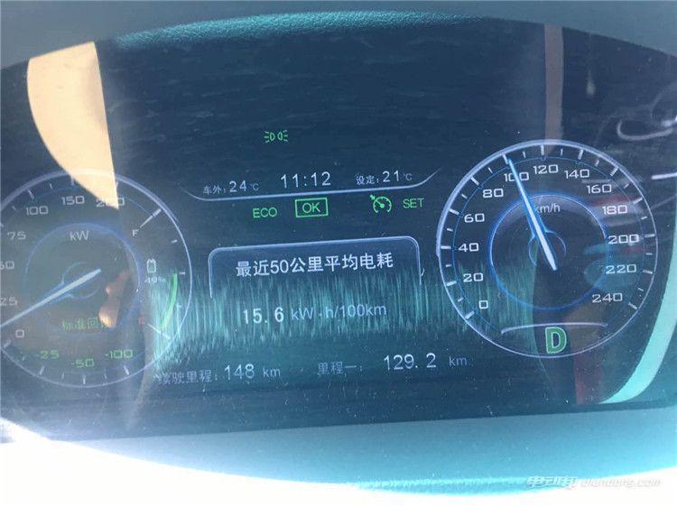 帝豪100公里