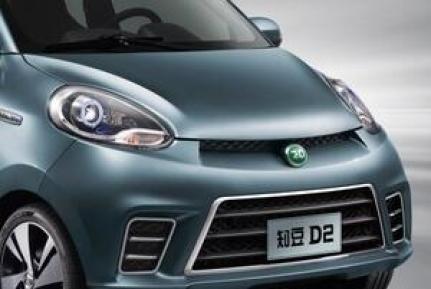 知豆电动汽车价格多少?