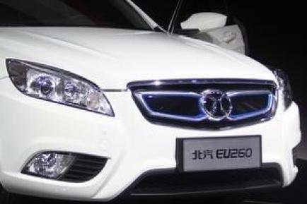 北汽新能源EU260汽车的补助是多少?