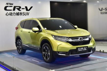 中国成首个投放市场 本田新CR-V锐混动或将7月9日上市