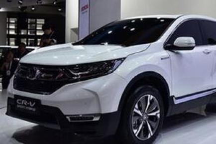 本田CRV混合动力汽车怎么样?