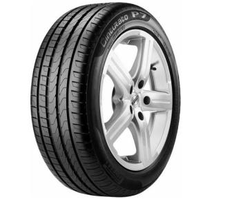 宝马5系轮胎价格