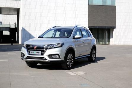 2017款 荣威 ERX5 新能源汽车