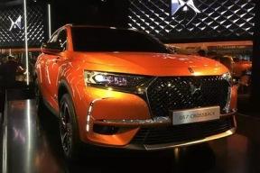 DS新车规划曝光 每年将推一款新能源车型