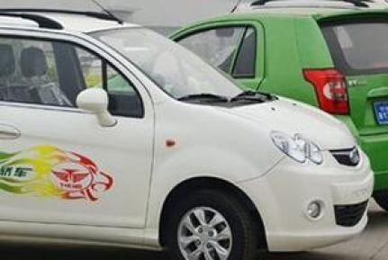 便宜的电动汽车有哪些?