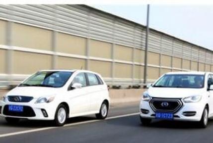 微型电动汽车排行榜