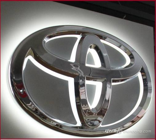 丰田和大众哪个好 品牌介绍