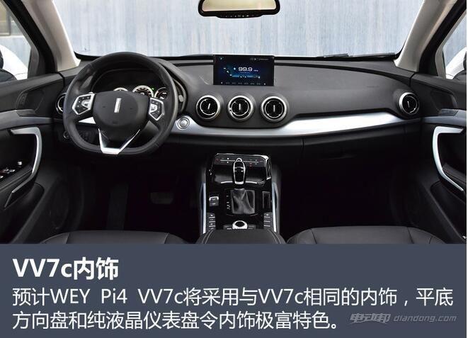 长城混动版车型VV7c内饰