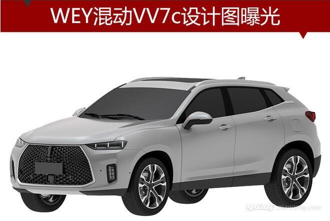 长城混动版车型VV7c