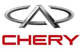 22款新车 奇瑞商用新能源汽车战略发布