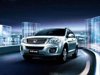 中国民营汽车品牌介绍二:长城