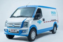 瑞驰新能源EC35上市,售价7.29万元