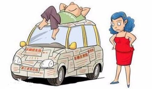车保险买哪几种合适   车密探