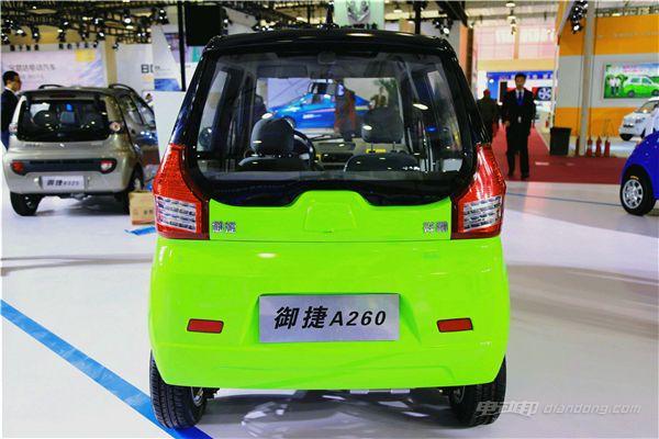 御捷a260微型电动汽车:市场售价