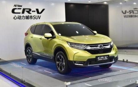 本田CR-V七座混动版SUV怎么样?