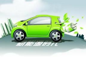 一周车讯 | 上半年新能源车销量出炉 一汽新能源项目烂尾