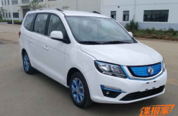 外观小改 曝东风风行S500 EV申报图